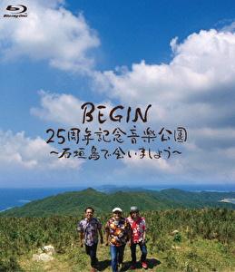 BEGIN 25周年記念音楽公園 ~石垣島で会いましょう~