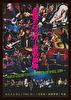伝説のロッカー達の祭典 ~SUPER LEGEND FESTIVAL 2015.6.28 SPACE ZERO~