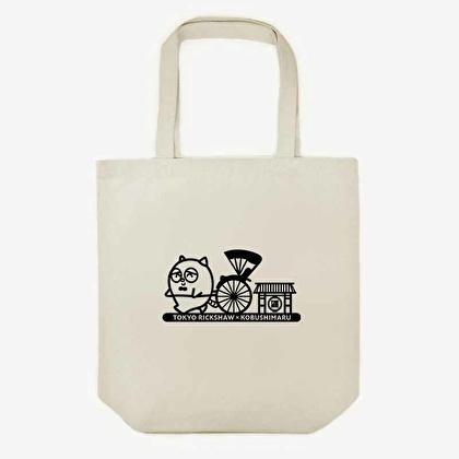 東京力車×こぶしまる トートバッグ