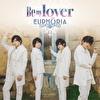 Be my lover(初回限定盤A)