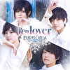 Be my lover(初回限定盤B)