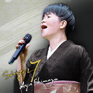 SINGER7