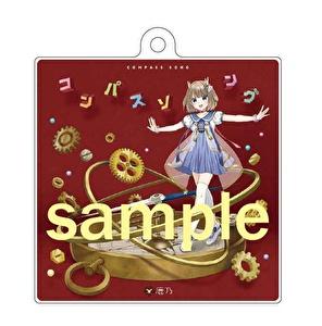 【初回盤セット】コンパスソング(初回限定盤)+初回盤アクリルキーホルダー