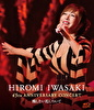 HIROMI IWASAKI 45th ANNIVERSARY CONCERT 残したい花について [Blu-ray]