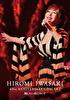 HIROMI IWASAKI 45th ANNIVERSARY CONCERT 残したい花について [DVD]