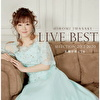 LIVE BEST SELECTION 2012-2020 太陽が笑ってる