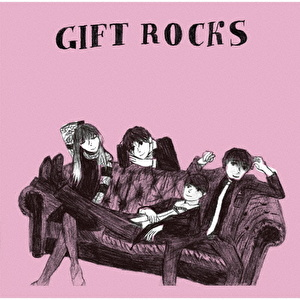 GIFT ROCKS