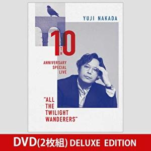 『YUJI NAKADA - 10TH ANNIVERSARY SPECIAL LIVE