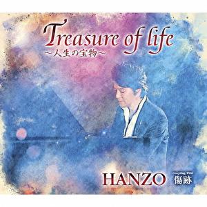 Treasure of life~人生の宝物~ c/w 傷跡