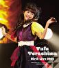 寺嶋由芙 生誕ライブ2021 LIVE Blu-ray ~物見遊山&好機到来~