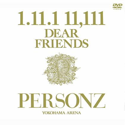 【PERSONZ】4作品特典付き受注生産