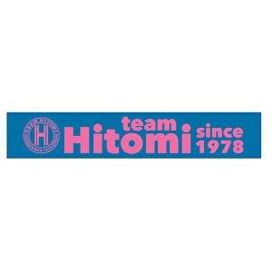 team Hitomi マフラータオル
