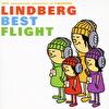 20th anniversary memories of LINDBERG LINDBERG BEST FLIGHT