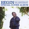 BEGIN 20th アニバーサリー スペシャル・カバー・アルバム