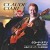 クロード・チアリ ベスト&ベスト 永遠のスタンダード&叙情歌謡