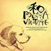 """""""和""""ボッサ・ヴィンテージ -Japanese Bossa Nova Compilation-"""