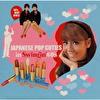 60's BEAT GIRLS JAPANESE POP CUTIES IN' SWINGIN60'S