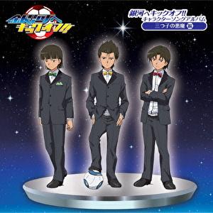 銀河へキックオフ!! キャラクターソングアルバム 三つ子の悪魔編
