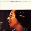 佐々木勉フォーエバー/あなたのすべてを・星に祈りを~永遠の60's J-POPS