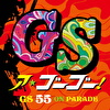 GS ア・ゴーゴー! GS 55 ON PARADE