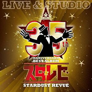 35th ANNIVERSARY BEST ALBUM スタ☆レビ -LIVE & STUDIO-