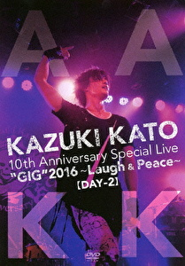 "KAZUKI KATO 10th Anniversary Special Live ""GIG"" 2016 ~Laugh & Peace~ALL ATTACK KK【DAY-2】"
