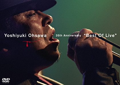"大澤誉志幸 35th Anniversary ""Best Of Live"""