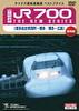 山陽新幹線 JR700 THE NEW SERIES 博多総合車両所~博多 博多~広島