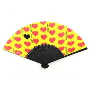Yellow Heart 扇子
