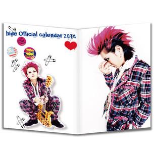 hideオフィシャルカレンダー2014・会員限定版