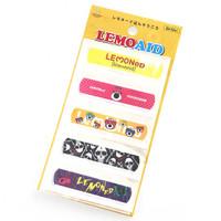 絆創膏セット レモネード  【10枚入り】 | 1