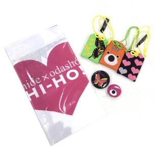 【Hi-Ho!】第三弾 グッズセット