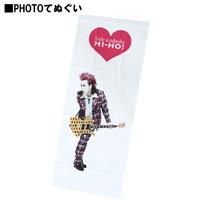 【Hi-Ho!】第三弾 グッズセット | 2