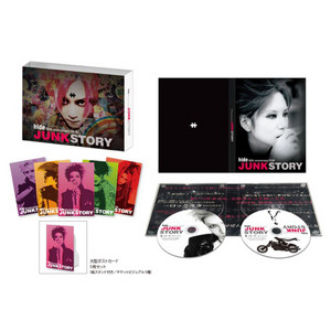 hide 50th anniversary FILM「JUNK STORY」 DVD