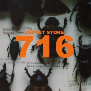 716 -Special Edition-