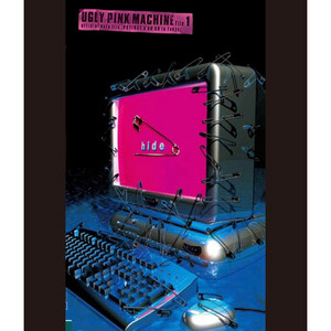 【Blu-ray】UGLY PINK MACHINE file 1