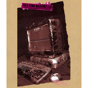 【Blu-ray】UGLY PINK MACHINE file 2 | -