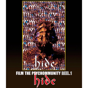 【Blu-ray】FILM THE PSYCHOMMUNITY REEL.1 | -