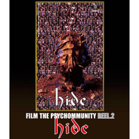 【Blu-ray】FILM THE PSYCHOMMUNITY REEL.2 | 1