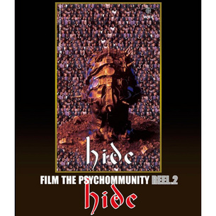 【Blu-ray】FILM THE PSYCHOMMUNITY REEL.2