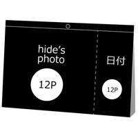 hide official calendar 2017 | 2