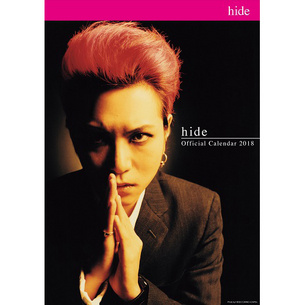 hide official calendar 2018