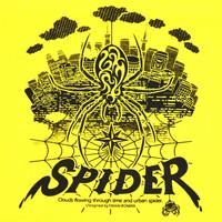 トートバッグM/URBAN SPIDER | 5