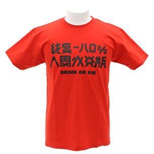 Tシャツ/純度180%人間火炎瓶 | レッド×ブラック