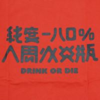 Tシャツ/純度180%人間火炎瓶 | 3