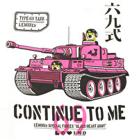 Tシャツ/CONTINUE TO ME | 3