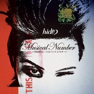 """""""Musical Number""""~ROCKミュージカル ピンクスパイダー~"""