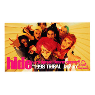 hide with Spread Beaver appear!!