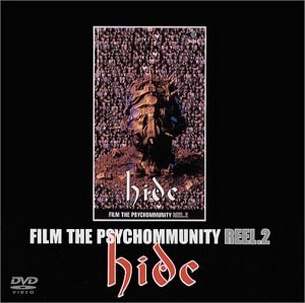 【DVD】FILM THE PSYCHOMMUNITY REEL.2