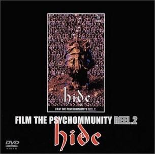 【DVD】FILM THE PSYCHOMMUNITY REEL.2